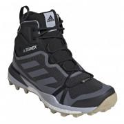 Női cipő Adidas Terrex Skychaser Lt Mid GTX W fekete