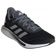 Női cipő Adidas Galaxar Run W