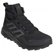 Férficipő Adidas Terrex Trailmaker M fekete